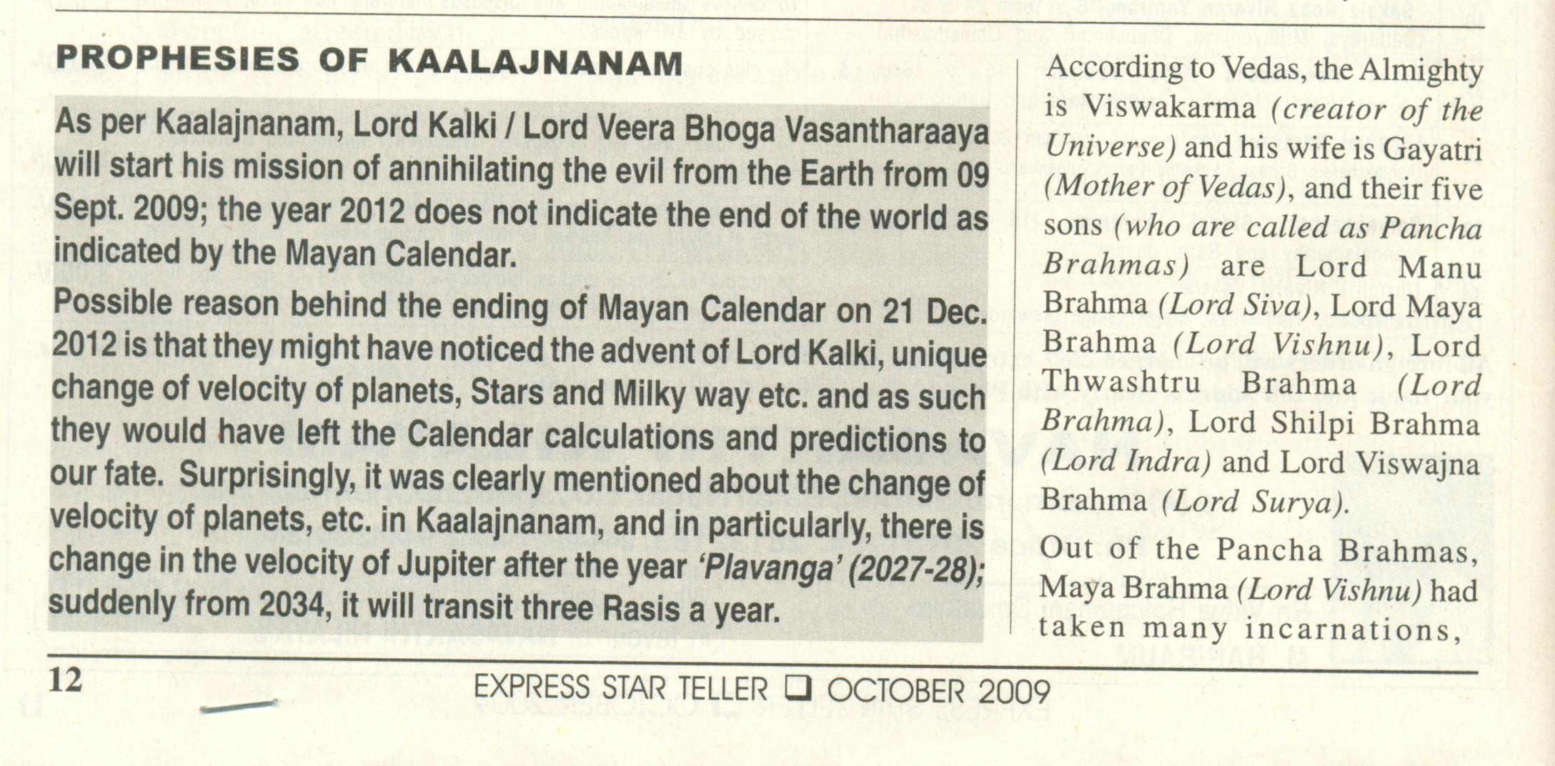 2012 and beyond   Prophecies(Kalagnan) of Lord Vishnu's Avatar Sri